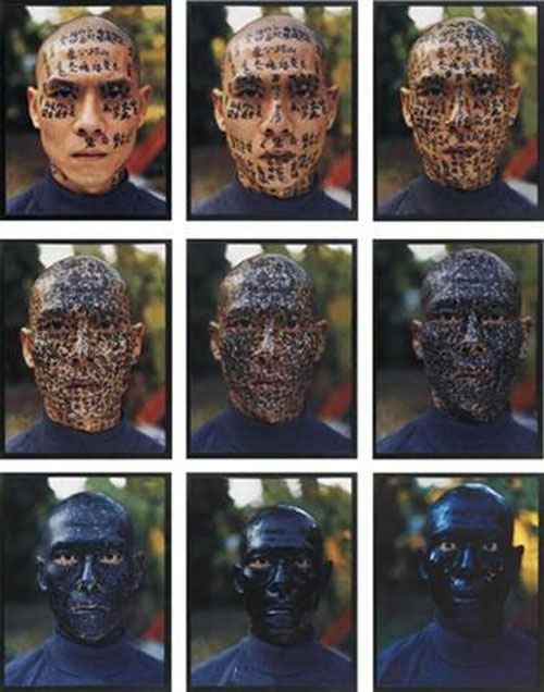 Zhang Huan. Family Tree, 2001. Nine chromogenic prints, each image 21 in. × 16 1/2 in. (53.3 × 41.9 cm). Lent by The Walther Collection. Artwork © Zhang Huan. Photograph: © Yale University Art Gallery.