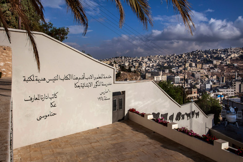 Emily Jacir. AP 237 from ex lib's. Translation and painted mural Darat al Funun, Amman, 2014. © Emily Jacir.