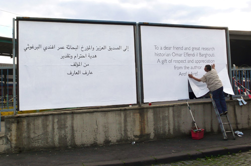 Emily Jacir. AP 4988 from ex lib's. Translation and mural, Hauptbahnhof Kassel, dOCUMENTA (13), 2012. Photograph: the artist © Emily Jacir.