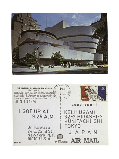 On Kawara. JUN 10 1975. From I Got Up, 1968–79. Stamped ink on postcard, 3 1/2 x 5 1/2 in (8.9 x 4 cm). Collection of Keiji and Sawako Usami.