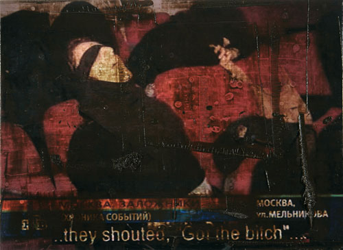 John Keane. They Shouted 'Got the Bitch'. 2005. Oil, Inkjet on paper on linen © John Keane , courtesy of Flowers Gallery London and New York.