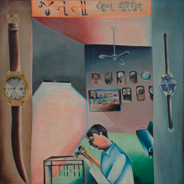 Bhupen Khakhar. Janata Watch Repairing, 1972. Vivan Sundaram and Geeta Kapur. © Estate of Bhupen Khakhar.