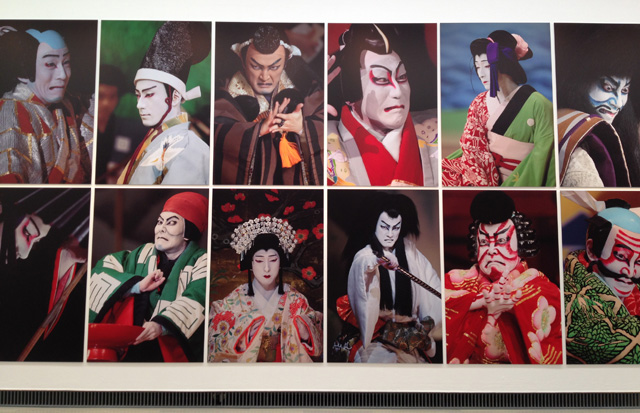 Kishin Shinoyama. Kabuki actors. Gallery view, Yokohama Museum of Art, Japan, 2017.
