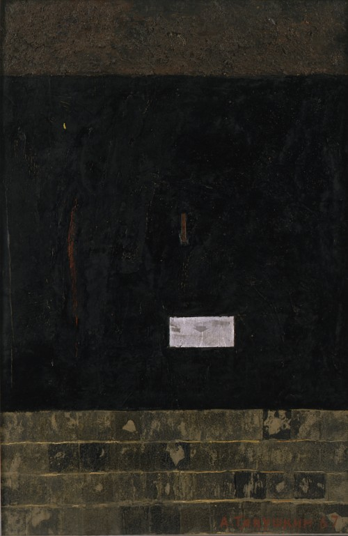 Alexei Tyapushkin. Experiment in Aesthetics, 1967. Oil, collage on cardboard, 29 x 18-7/8 in. Courtesy of the Kolodzei Art Foundation.