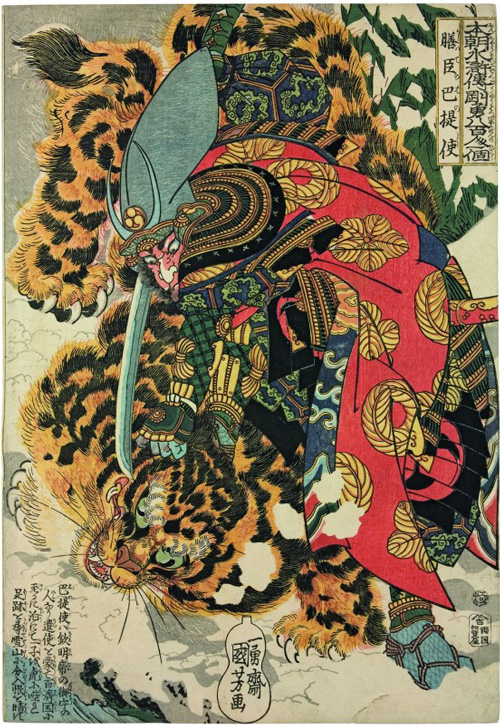 Utagawa Kuniyoshi, <em>Japanese Warrior Kashiwade no Hanoshi Kills a Tiger in Korea, </em>1830&ndash;32.&nbsp; Colour woodblock print, 14 5/8 x 10 1/2 in.&nbsp; American Friends of The British Museum (The Arthur R. Miller Collection) 02806. Photo &copy; Trustees of The British Museum.