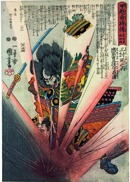 Utagawa Kuniyoshi, <em>Morozumi Masakiyo Kills Himself in Battle</em>, <em>c</em>. 1848. Colour woodblock print, 14 3/8 x 10 1/8 in. American Friends of The British Museum (The Arthur R. Miller Collection) 15009. Photo &copy; Trustees of The British Museum.