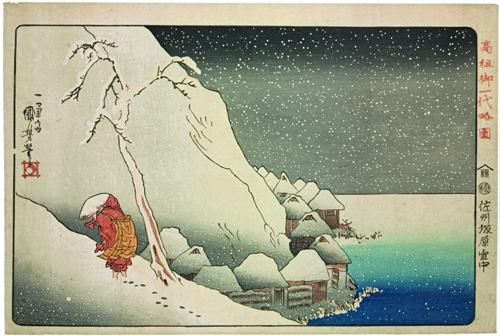 Utagawa Kuniyoshi, <em>Monk Nichiren in the Snow at Tsukahara</em>, <em>c</em>. 1835. Colour woodblock print, 9 7/8 x 14 5/8 in.<strong> </strong>American Friends of The British Museum (The Arthur R. Miller Collection) 12110. Photo &copy; Trustees of The British Museum.