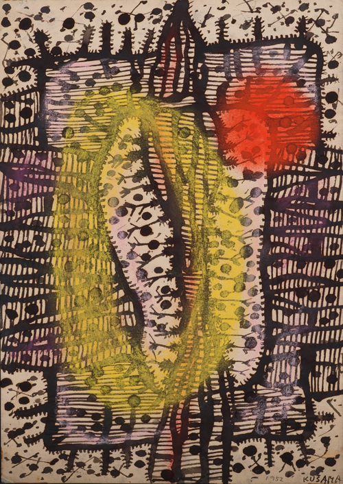 Yayoi Kusama. Flower, 1952. Drawing on paper, 26.4 x 187 cm. Collection of the artist.
