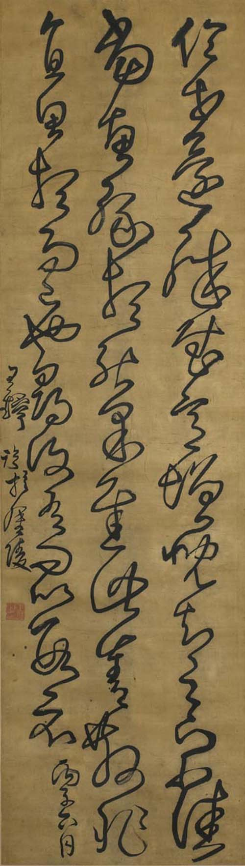 A tall Chinese calligraphy hanging scroll. Ink on silk in ts'ao-shu, 