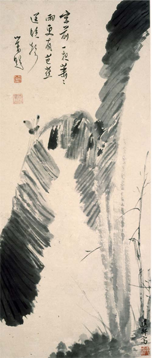 Shao Yixuan (1886-1954) (with an inscription by Pu Ru (1896-1963)), Banana 