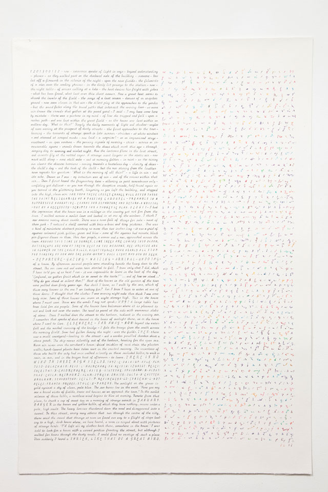 Simon Lewty. Innocence Speaks of Light in Ways, 2012. Ink and acrylic on paper, 92.5 x 63 cm.
