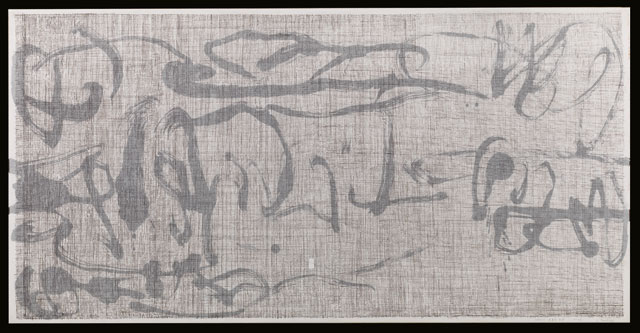 Li Huasheng. 1401. 2014. Ink on paper, 27 x 54 ¾ in (70 x 139 cm). Image courtesy Mayor Gallery.