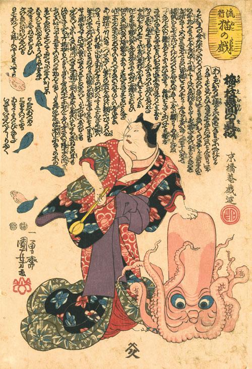 Life Of Cats Selections From The Hiraki Ukiyo E Collection