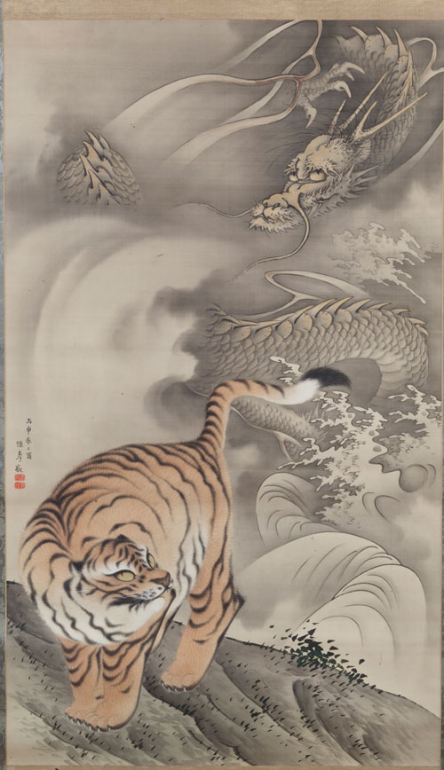 Yoshimura Kōkei (1770–1836), Dragon and Tiger, 1895. Hanging scroll, ink, colour and gold on silk; 90 x 43 1/2 in. Courtesy Joan B. Mirviss, Ltd., New York.