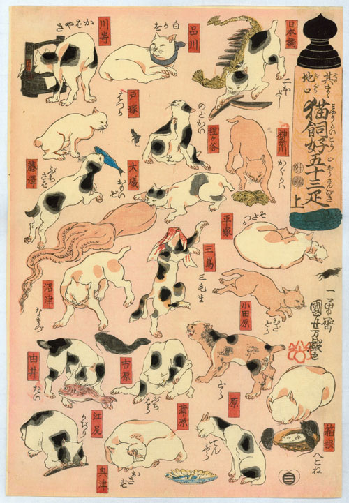 Utagawa Kuniyoshi (1797–1861), Cats Suggested by the Fifty-three Stations of the Tōkaidō (detail, right), 1847. Colour woodblock print, 14 5/8 x 10 in. Courtesy Private Collection, New York.
