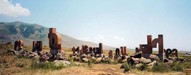 Wim Wenders. Armenian Alphabet, Armenia, 2008. Courtesy Wim Wenders Foundation and Blain|Southern.
