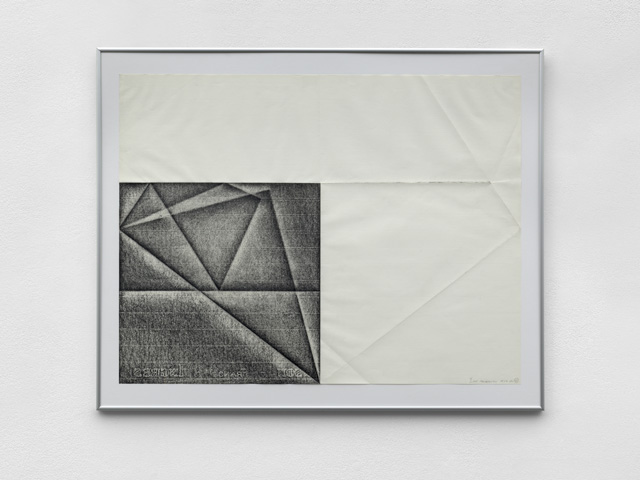 Dóra Maurer. Hidden Structures 1-6, 1977-80. Frottage on paper, six parts, each: 19 11/16 x 25 9/16 in (50 x 65 cm). Installed: 23 1/16 x 193 5/16 x 11/16 in (58.5 x 491 x 1.8 cm). © the artist. Photograph © White Cube (Todd-White Art Photography).