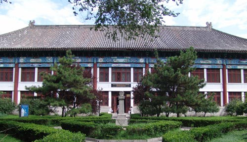 The Arthur M Sackler Museum of Art and Archaeology, Peking University, People's Republic of China