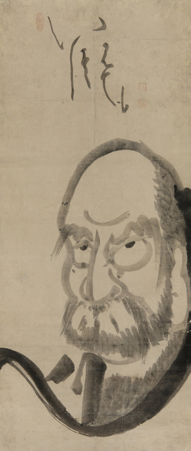 Hakuin, Ekaku, Darumazu (Portrait of Daruma/Bodhidharma), middle of Edo period.