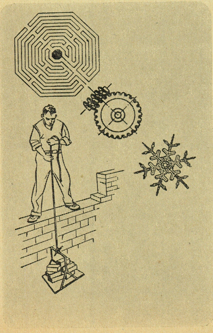 Card from a set of 52 by