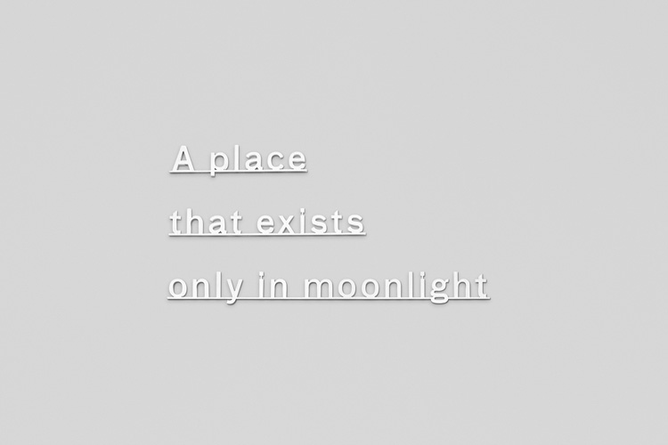 Katie Paterson, A Place That Exists Only in Moonlight. Photo © Ollie Harrop. Courtesy of the artist, Ingleby Gallery, and James Cohan Gallery.