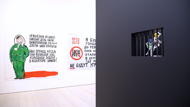 Art Riot: Post Soviet Actionism, Saatchi Gallery, London, 16 November – 31 December 2017, gallery view. Photograph: William Kennedy.