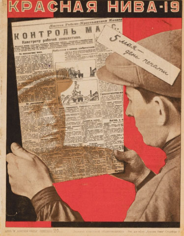 Vladimir Stenberg and Georgii Stenberg. The Mirror of Soviet Society, cover for Red Field, no. 19 (May 1928). Ne boltai! Collection. Art © Estate of Vladimir and Georgii Stenberg/RAO, Moscow/VAGA, New York.