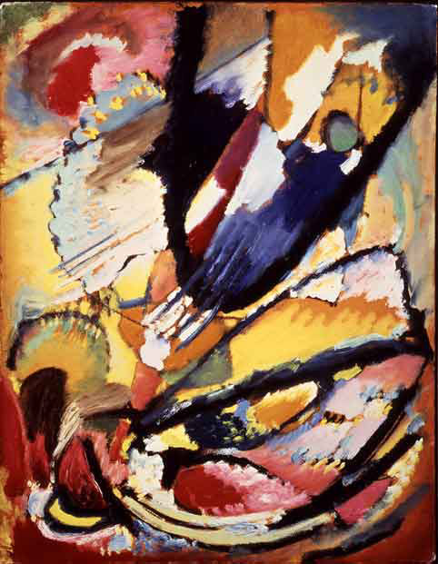 Vasily 
