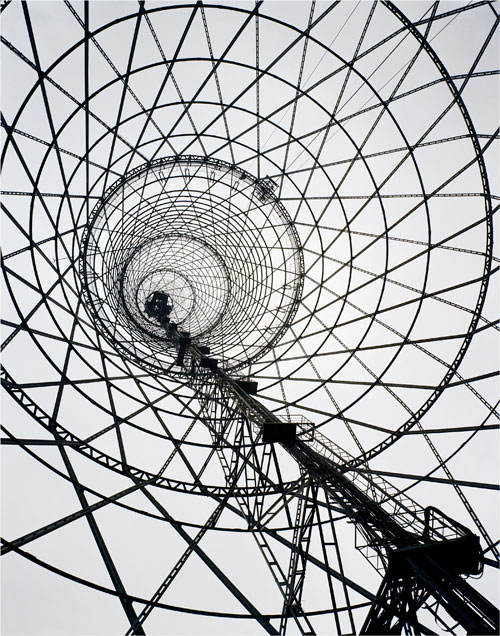 <p>Richard Pare. <em>Shabolovka Radio Tower</em>, 1998. Photograph, 154.8 x 121.9 cm. Richard Pare, courtesy Kicken Berlin. Copyright Richard Pare.