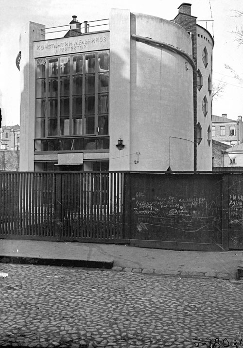 <p>Melnikov House: entrance façade. M.A. Ilyin, 1931. 11.7 x 9 cm. Department of Photographs, Schusev State Museum of Architecture, Moscow.