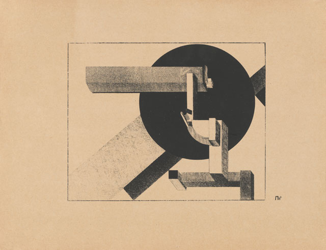 El Lissitzky. Proun 1 D. 1920. One from a portfolio of eleven lithographs, composition: 8 7/16 x 10 9/16 in (21.5 x 26.9 cm); sheet: 13 1/2 x 17 5/8″ (34.3 x 44.7 cm). The Museum of Modern Art, New York. © 2016 Artists Rights Society (ARS), New York / VG Bild-Kunst, Bonn.