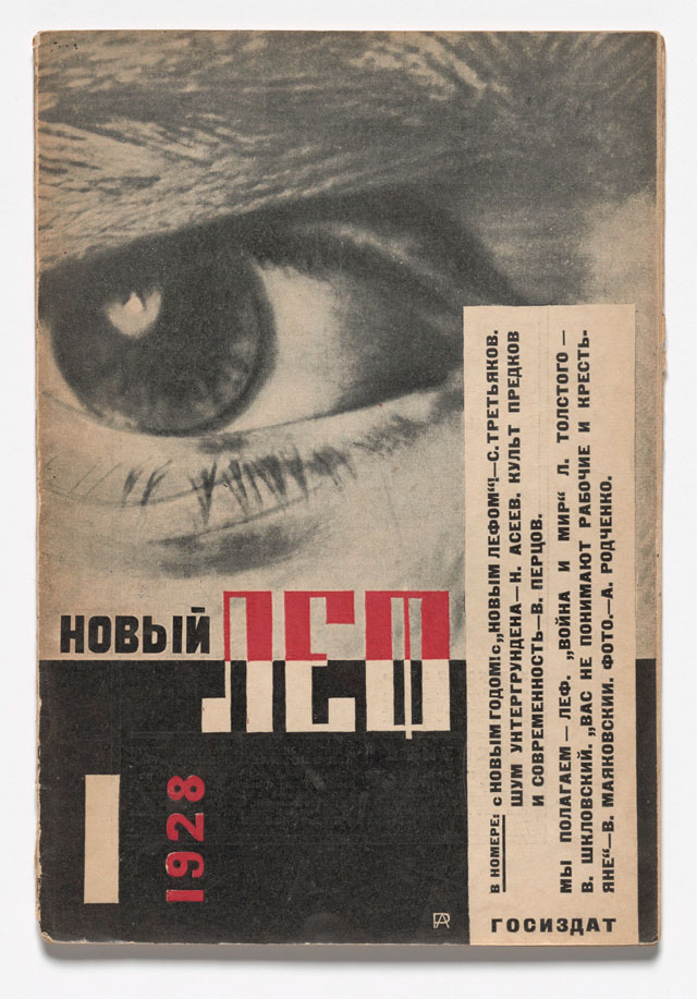 Aleksandr Rodchenko. Cover design for Novyi LEF: Journal of the Left Front of the Arts, no. 1. 1928. Letterpress, page: 9 1/16 x 6 in (23 x 15.2 cm). The Museum of Modern Art, New York. Gift of The Judith Rothschild Foundation.