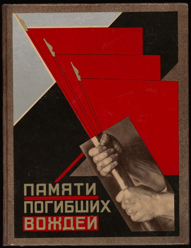Gustav Klutsis. Memorial to Fallen Leaders, 1927. Cover with lithographed photomontage illustrations on front and back, 13 1/2 x 10 1/4 in (34.3 x 26 cm). The Museum of Modern Art, New York. Gift of The Judith Rothschild Foundation. © 2016 / Artists Rights Society (ARS), New York.
