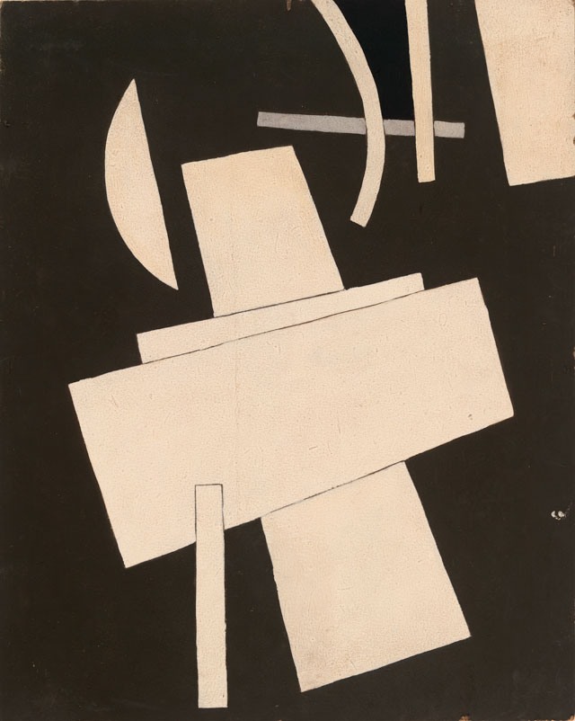 Lyubov Popova. Untitled, c1916-17. Gouache on board, 19 1/2 x 15 1/2 in (49.5 x 39.5 cm). The Museum of Modern Art, New York. The Riklis Collection of McCrory Corporation.