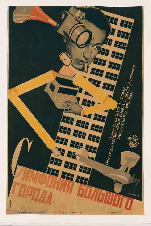 Vladimir Stenberg and Georgii Stenberg. Symphony of a Big City, 1928. Lithograph, 41 x 27 1/4 in (104 x 69 cm).The Museum of Modern Art, New York. Marshall Cogan Purchase Fund.