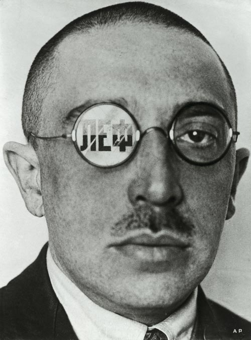 Alexander Rodchenko. <em>Caricature showing Osip Brik. Variant of a cover for the 'LEF' Magazine.</em> 1924. Photomontage, reproduction. Private collection © DACS 2007/Rodchenko archives