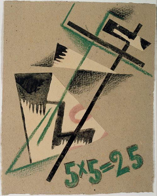 Lyubov Popova. Cover for the catalogue of the exhibition <em>'5x5=25'</em> 1921. Cut and pasted papers, India ink and crayon on paper, 210 x 170mm. Collection of Vladimir Tsarenkov © Collection of Vladimir Tsarenkov.