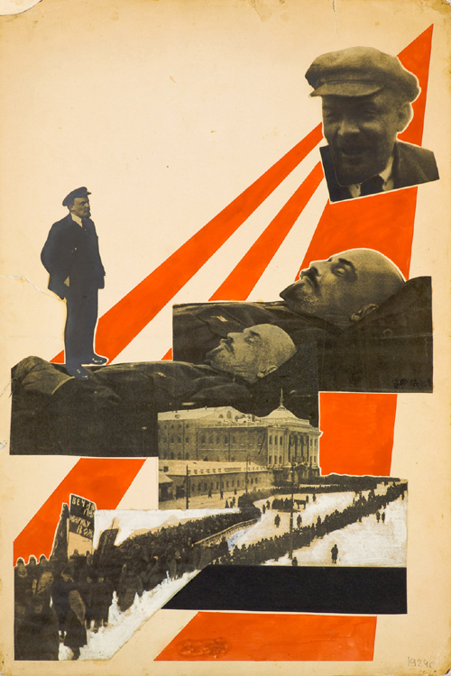 Aleksandr Rodchenko. Illustration for the magazine '<em>Young Guard</em>', 1924.
