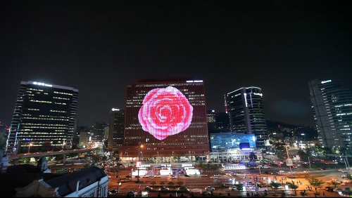 Rafaël Rozendaal. Seoul Square, Seoul, Korea, 2012. Courtesy of the artist.