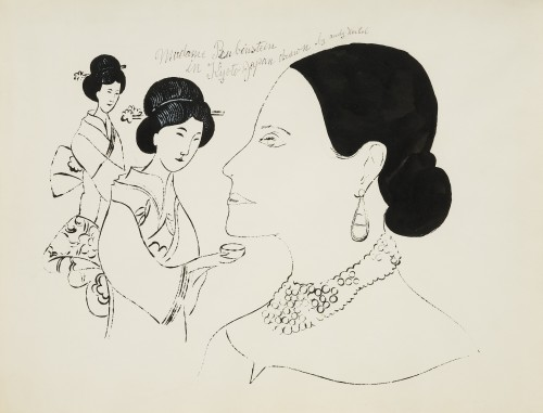 Andy Warhol. Madame Rubinstein in Kyoto, Japan, 1957. Ink with white highlights on paper, 16 3/4 x 22 in (42.5 x 55.9 cm). Williams College Museum of Art, Gift of Richard F. Holmes, Class of 1946. © 2014 The Andy Warhol Foundation for the Visual Arts, Inc. / Artists Rights Society (ARS), New York