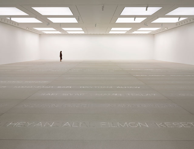 Doris Salcedo, Palimpsest, 2013−17. Installation view, White Cube, Bermondsey, 2018. © the artist. Photo © White Cube.