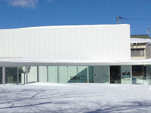 Ryue Nishizawa. Exterior view of the Towada Art Center, 2005–08.