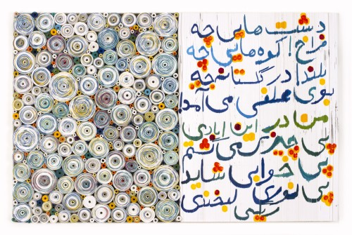 Hadieh Shafie. Sohrab 1, 2014. Ink, acrylic and paper with printed and handwritten Farsi Text from the poem Dar Golestaneh (In the Garden). 12.5 x 18.75 x 3.5 in (31.75 x 47.6 x 8.8 cm). Courtesy of the artist and Leila Heller Gallery, New York. Photograph: Jason Fagan.