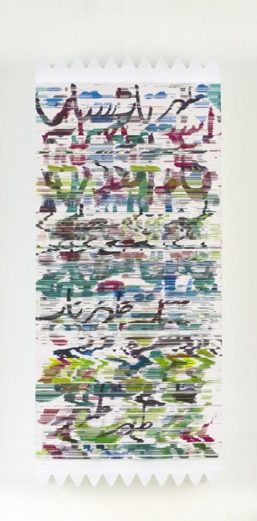 Hadieh Shafie. Sohrab 3, 2015. Ink, acrylic and paper with printed and handwritten Farsi text from the poem Dar Golestaneh (In the Garden), 25.5 x 11 x 3.5 in (64.8 x 27.9 x 8.9 cm). Courtesy of the artist and Leila Heller Gallery, New York.