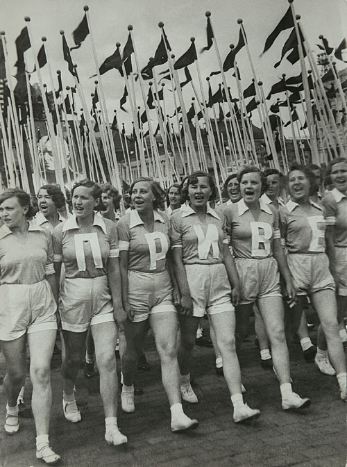 Alexander Rodchenko. Sports Parade on Red Square, 1936. Gelatin silver print. Sepherot Foundation, Vaduz, Lichtenstein.