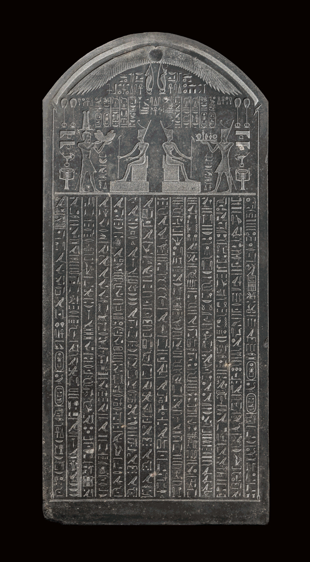 Stele of Thonis-Heracleion, Thonis-Heracleion, Aboukir Bay, Egypt (SCA 277). The intact stele (1.90 m) is inscribed with the decree of Saϊs and was discovered on the site of Thonis-Heracleion. It was commissioned by Nectanebos I (378-362 BC) and is almost identical to the Stele of Naukratis in the Egyptian Museum in Cairo. The place where it was to be situated is clearly named: Thonis-Heracleion. © Franck Goddio/Hilti Foundation. Photograph: Christoph Gerigk.