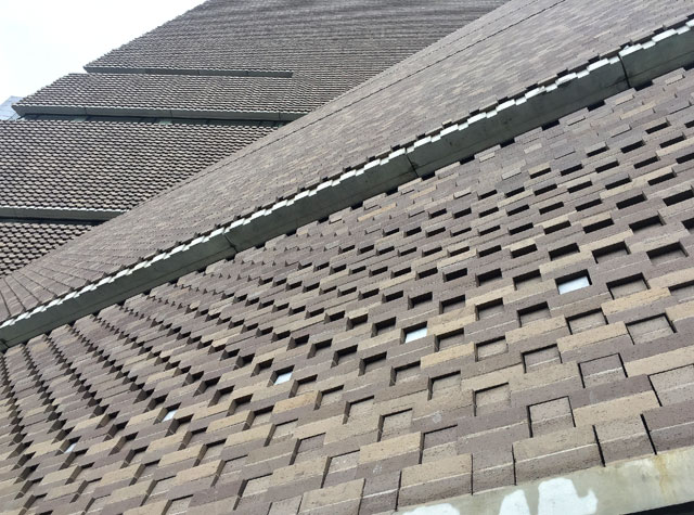 Tate Modern Switch House, exterior brick detail. Photograph: Martin Kennedy.
