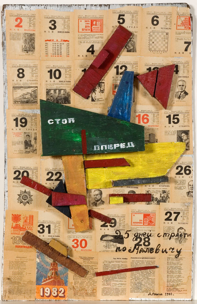 Dmitrii Prigov, Stop Ahead, 1982. Painted wood and paper collage on plywood. Norton and Nancy Dodge Collection of Nonconformist Art from the Soviet Union at the Zimmerli Art Museum at Rutgers. Photo Credit: Jack Abraham.