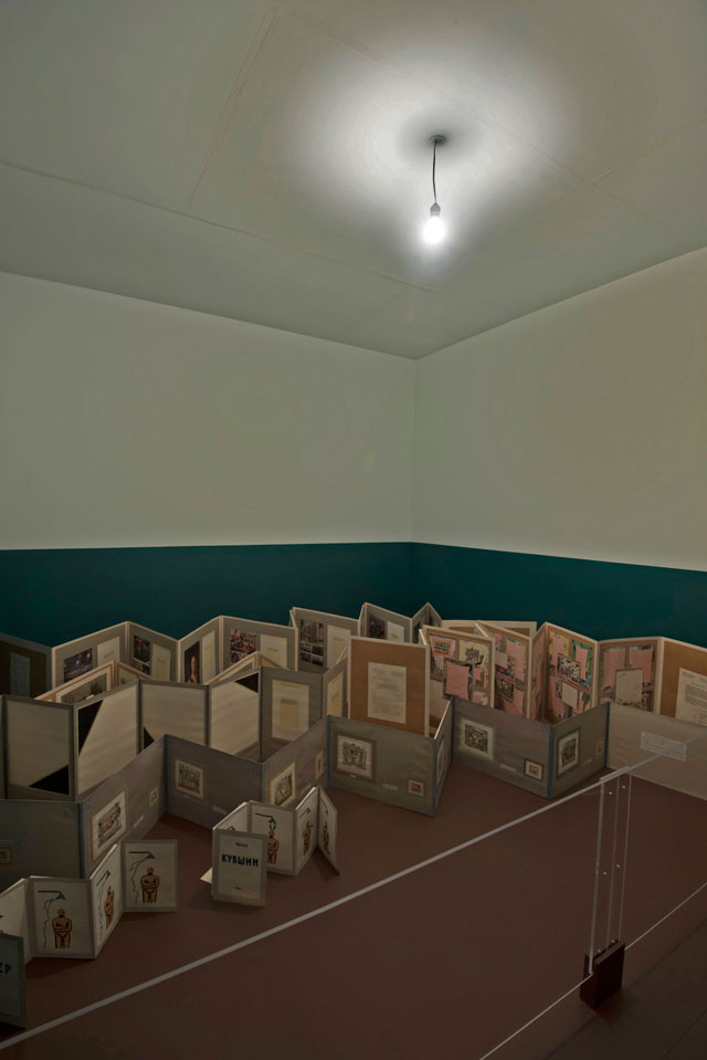 Ilya Kabakov. The Short Man (The Bookbinder) from Ten Characters, 1980-1987. Installation. Installation View: Thinking Pictures: Moscow Conceptual Art at the Dodge Collection at the Zimmerli Art Museum at Rutgers. Photograph: Peter Jacobs.