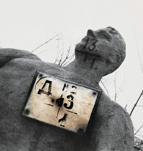 Alexey Titarenko. From the series Nomenclature of Signs (statue with numbers), 1986-1991. Unique gelatin silver photomontage, 13 ¼ x 13 ½ in (33.7 x 34.3 cm).